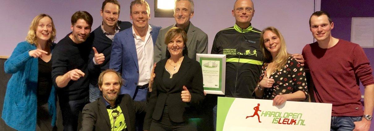 algemeen - sportvereniging van het jaar Utrechtse Heuvelrug Sportgala 1210x423 - UHTT wint 'Sportvereniging van het jaar' op het sportgala Utrechtse Heuvelrug - Utrechtse Heuvelrug, sportgala